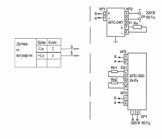 бпс 3 схема подключения